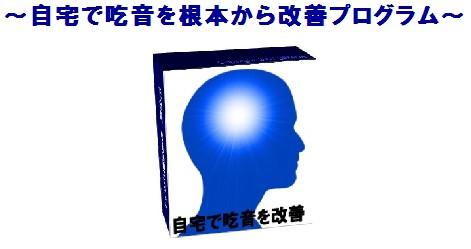 2010y01m29d_235705671.jpg